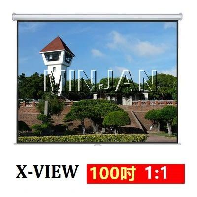 【名展音響】X-view 功能型手拉幕 MWN-10011 100吋1:1上黑邊15cm 簡約風外罩