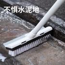 長柄地板刷家用浴室廚房瓷磚衛生間刷地的神器洗廁所刷子硬毛清潔