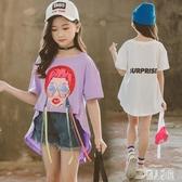 女童上衣夏季短袖T恤2020新款中大兒童韓版寬鬆前短后長t恤女孩 LR20556『麗人雅苑』