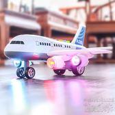 耐摔超大號慣性兒童玩具飛機 仿真A380客機音樂玩具 BS19224『科炫3C』