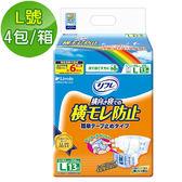 《麗護蕾Livedo》日本原裝進口黏貼型全功能成褲 L號 13片*(4包/箱)