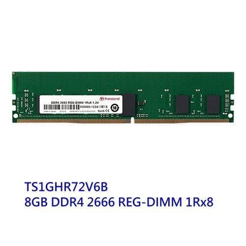 創見 伺服器用記憶體 【TS1GHR72V6B】 工作站 用 REG DDR4-2666 8GB 新風尚潮流