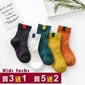 兒童止滑短襪-魔術方塊