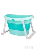 嬰兒洗澡盆可坐可躺通用寶寶折疊大號浴桶兒童加厚多功能抖音同款     米娜小鋪YTL