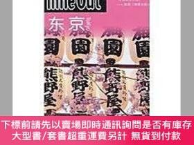 簡體書-十日到貨 R3YY【東京--Time Out(Time Out城市指南叢書)】 9787532755752 上海譯文出版...