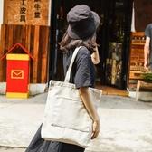 韓版大容量簡約白色帆布袋文藝女森系