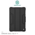 NILLKIN SAMSUNG Galaxy Tab S7 11吋 悍甲皮套 支架 休眠喚醒 磁吸