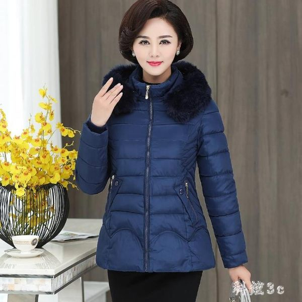 中大尺碼媽媽冬裝羽絨棉服短款外套新款上衣氣質中老年人女裝 js11565『科炫3C』