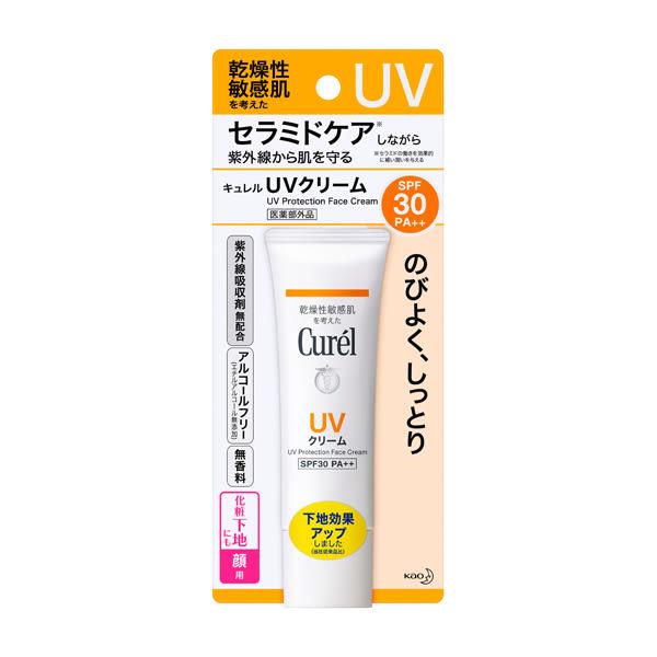 Curel珂潤潤浸保濕防曬乳霜臉部用30g【康是美】