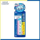 KOSE 玻尿酸透潤美白化粧水(潤澤)180ml