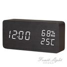 鬧鐘 時尚LED創意電子鐘錶 夜光靜音鬧鐘 溫濕度計學生床頭鐘木 座台鐘 果果輕時尚