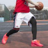 聖誕節交換禮物-籃球絲襪護腿褲襪加長護小腿專業運動護膝裝備襪套男跑步長款防曬