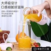果汁機 雙動力榨汁機便攜迷你式隨行充電榨果汁機學生榨汁杯嬰兒輔食機