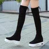 小個子長靴女過膝長靴冬季加絨高筒靴子女內增高超高跟厚底長筒靴