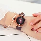 手錶女學生韓版簡約帶女士手錶防水時尚潮流新款氣質女表 聖誕節全館免運