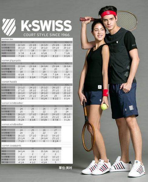 K-Swiss Mesh Panel Tops圓領長袖上衣-男-藍