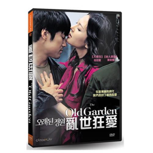 亂世狂愛 DVD (購潮8)
