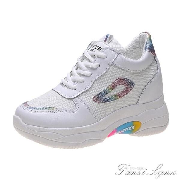 內增高女鞋春季新款網面透氣運動鞋小白鞋女式厚底網紅老爹鞋 范思蓮恩