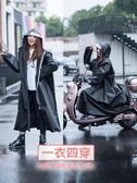 雨衣女成人長款全身徒步外套單人男騎行電動電瓶車自行車摩托雨披 ciyo黛雅