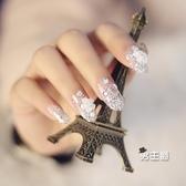 假指片彩繪背膠可拆卸膠水美甲假指甲樓婚紗結婚新娘 快速出貨