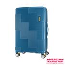 AT美國旅行者 源自SAMSONITE體系,品質保證 更優惠價格,出國旅遊最佳選擇