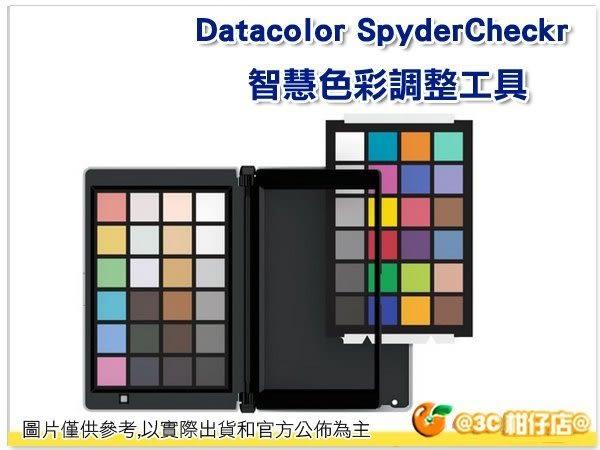 Datacolor Spyder CheckR 色卡 RAW檔 智慧色彩 校正調整 48色卡 公司貨