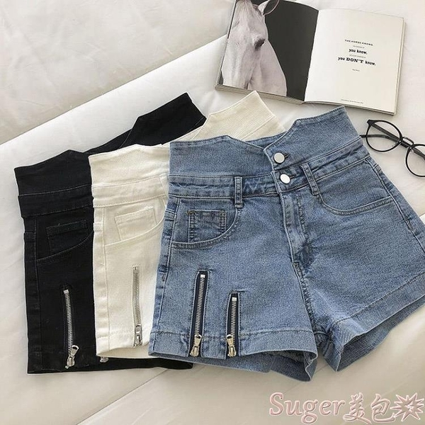 牛仔短褲 2021春季新品韓版設計感雙拉鍊裝飾顯瘦高腰網紅牛仔闊腿短褲女裝  【618 大促】