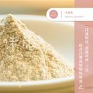 【味旅嚴選】|洋蔥粉|Onion Pow...