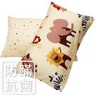 枕套/防蹣抗菌童趣枕套2入/精梳棉/非洲動物/美國棉授權品牌[鴻宇]台灣製1766