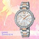 CASIO 手錶專賣店 卡西歐 SHEE...
