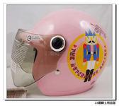 【GP5 005 胡桃鉗娃娃兵 兒童 安全帽 粉紅色】