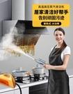 高壓高溫蒸汽清潔機家用消毒廚房油煙機蒸汽噴槍洗車機空調清洗機 設計師生活 NMS