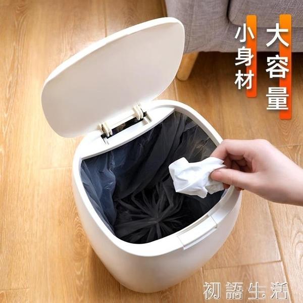 家用客廳垃圾桶帶蓋創意按壓北歐輕奢臥室廚房衛生間廁所馬桶紙簍 中秋節全館免運
