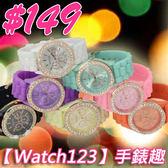 手錶男錶女錶簡約韓國 矽膠馬卡龍*手錶趣*【28789 035 】晶鑽馬卡龍手錶共10 色