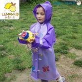 尾牙年貨節兒童雨衣女童雨衣男童雨披寶寶雨衣洛麗的雜貨鋪