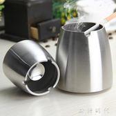 不銹鋼煙灰缸客廳網吧創意煙灰缸大號防風帶柱煙缸   歐韓時代