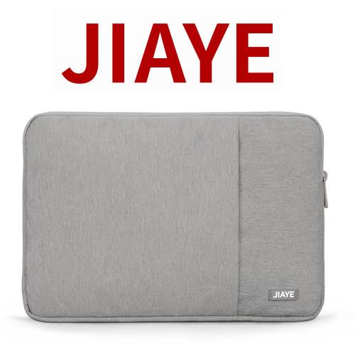 【加也】JIAYE-Oliver系列 11.6、13.3、14.1、15.6吋 台灣特別限量款