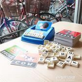 英語單詞學習英文字母早教親子互動卡片認知兒童拼圖益智玩具  朵拉朵衣櫥