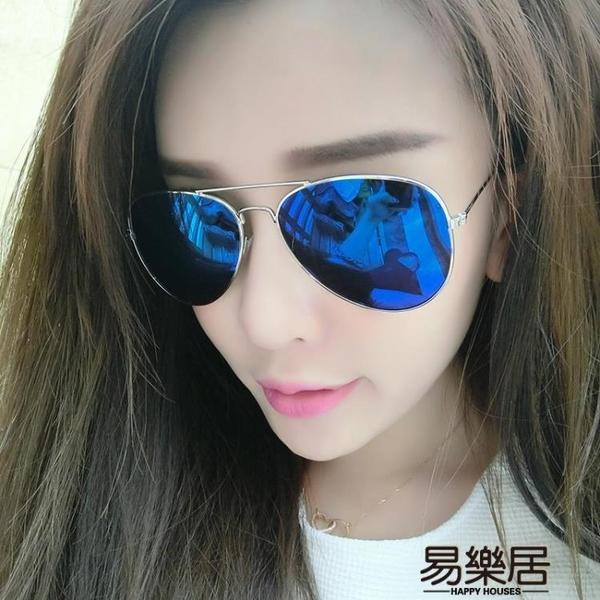 太陽眼鏡韓國圓臉女士墨鏡男士