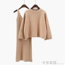 韓版寬鬆毛衣套裝女時尚兩件套裙子秋冬季純色學生套頭針織衫 卡布奇諾