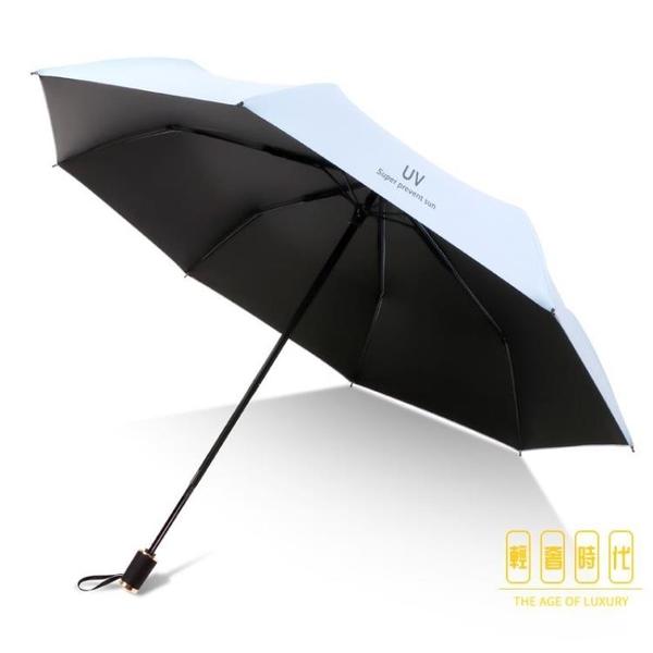 晴雨傘自動兩用折疊復古簡約遮陽防曬防紫外線太陽傘【輕奢時代】