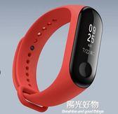 智慧速發手環3三代防水運動手錶2男女跑步記計步腕帶 igo一週年慶 全館免運特惠