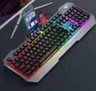 機械鍵盤 機械手感有線鍵盤臺式電腦筆記本外接游戲辦公專用打字TW【快速出貨八折搶購】