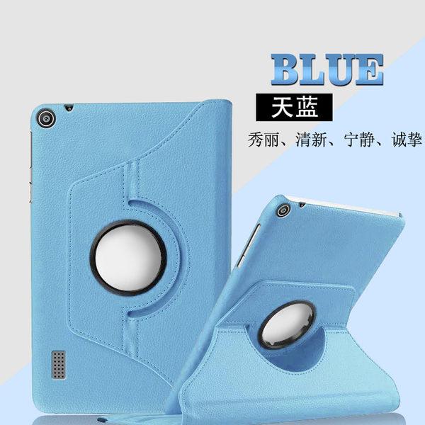 電壓支架 華碩 ASUS Zenpad 10 Z300CL 保護套 Z300M 平板皮套 360度旋轉  保護殼 平板套 硬殼