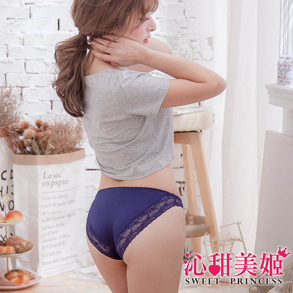內褲 性感無痕 三角褲(6色可選) 拉絲緞面 蕾絲腰間 彈性大 臀圍100cm可穿【沁甜美姬】拉丁絲緹