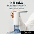 抽水器 桶裝水抽水器電動出水家用飲水機大桶純凈水桶抽水按壓自動上水器