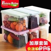 冰箱收納盒長方形抽屜式雞蛋盒食品冷凍盒廚房收納保鮮塑料儲物盒 聖誕節免運