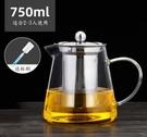 茶壺 富光玻璃茶壺耐高溫加厚單大小花泡茶杯水壺過濾耐熱家用茶具套裝【快速出貨八折下殺】