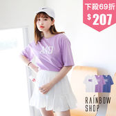 個性AND字母短袖T恤-JJ-Rainbow【A319300】
