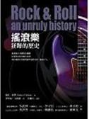 (二手書)搖滾樂:狂躁的歷史